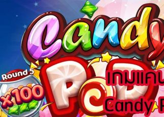 game-candy-pop
